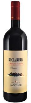 Rocca Rubia Riserva 2017